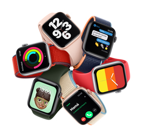 Apple WATCH Series 5 en AS Computer. Tiendas Apple en Galicia